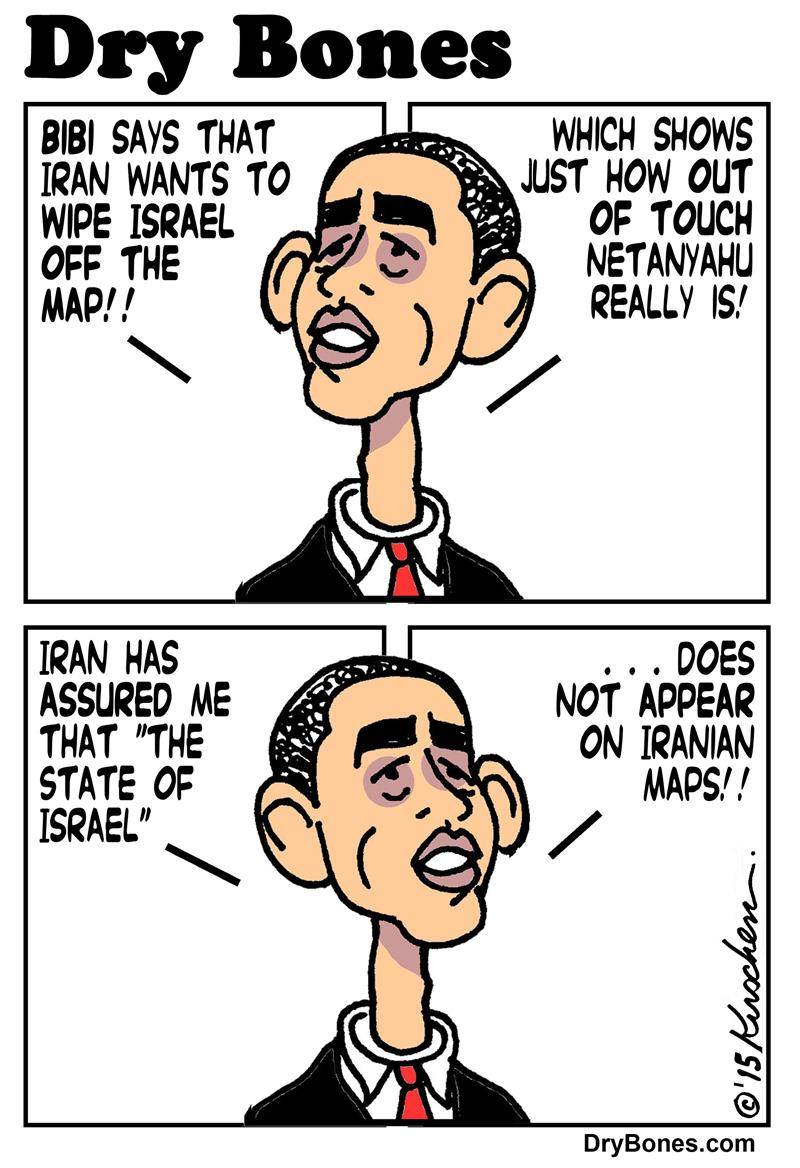 Obama_Iran_Deal_10_1168x800