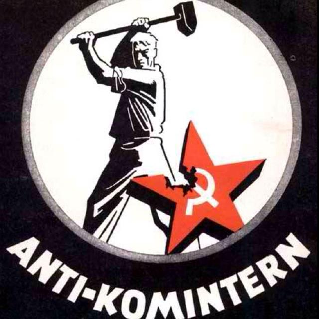 anti communism essays