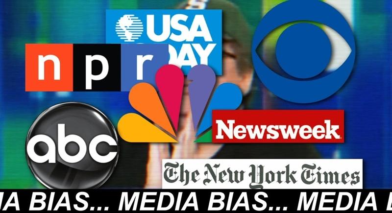 Media bias essay