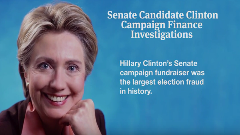 HRCcampaignfraud