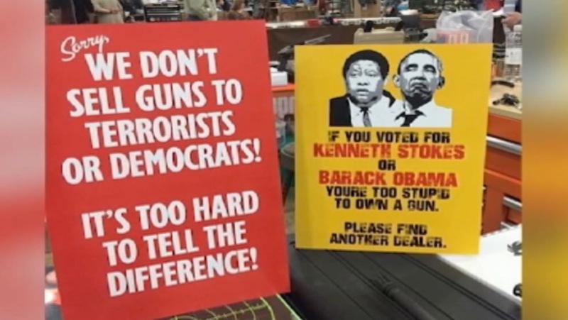 gun store signs