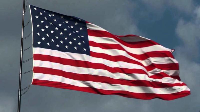 flag-e1456509413276