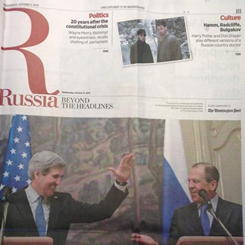 russian-propaganda-in-the-post